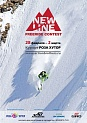 New Line Freeride Contest