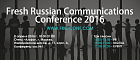 Fresh Russian Communications Conference 2016 состоится в Москве