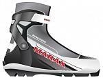 Купить Лыжные Ботинки