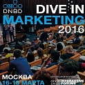 Dive in Marketing 2016